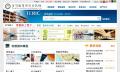 臺灣教育研究資訊網(TER IC)