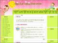 太昌國小品德及環境教育網(舊)