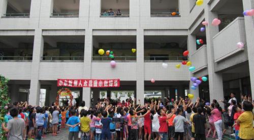 105學年度新生入學
