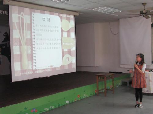 105學年度太昌夢想家